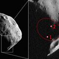 Potential Phobos-Grunt landing site