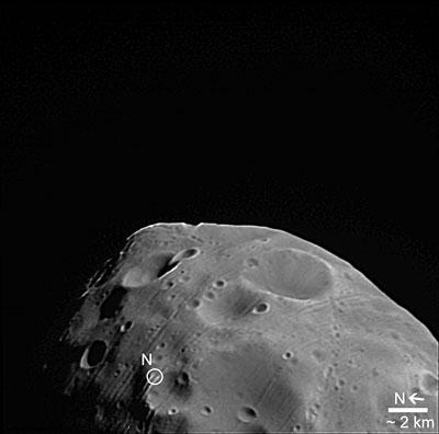 View of Phobos