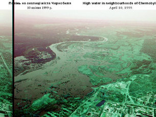 High water near Chernobyl