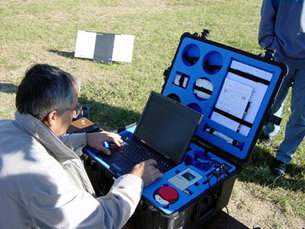 DELTASS Portable Telemedical Workstation