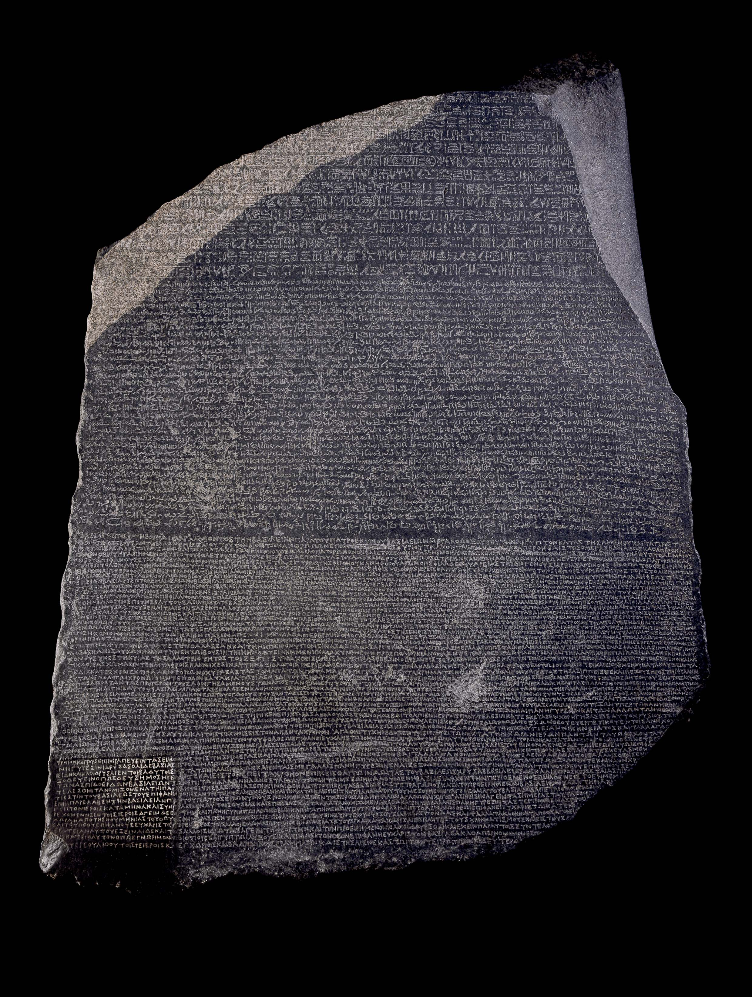 Space in Images - 2002 - 11 - The Rosetta Stone ... Rosetta Stone