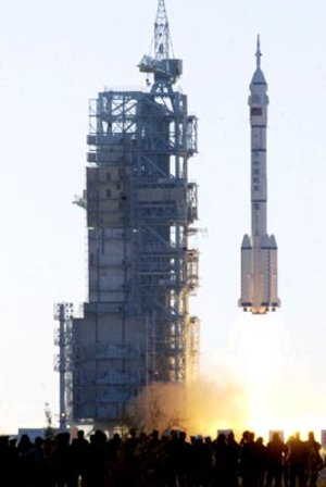 China's first manned spacecraft was launched on a Long March 2F rocket