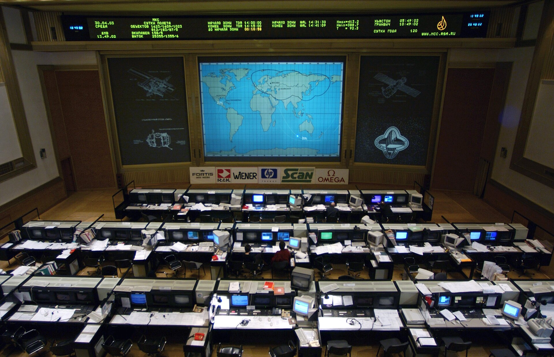 Mission control centre in Moscow