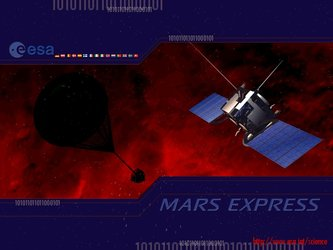 Mars Express wallpaper