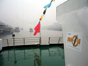 Using EGNOS to navigate on the Yangzte River