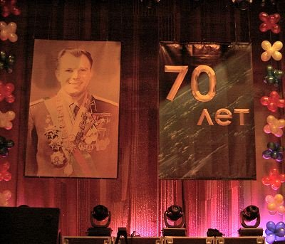Gagarin 70th