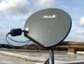 Web-Sat satellite dish