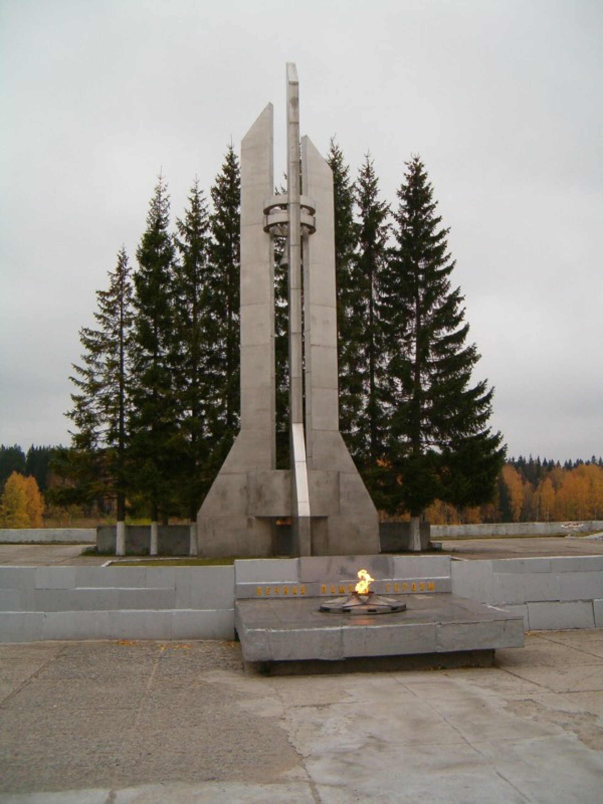 The memorial in Mirny