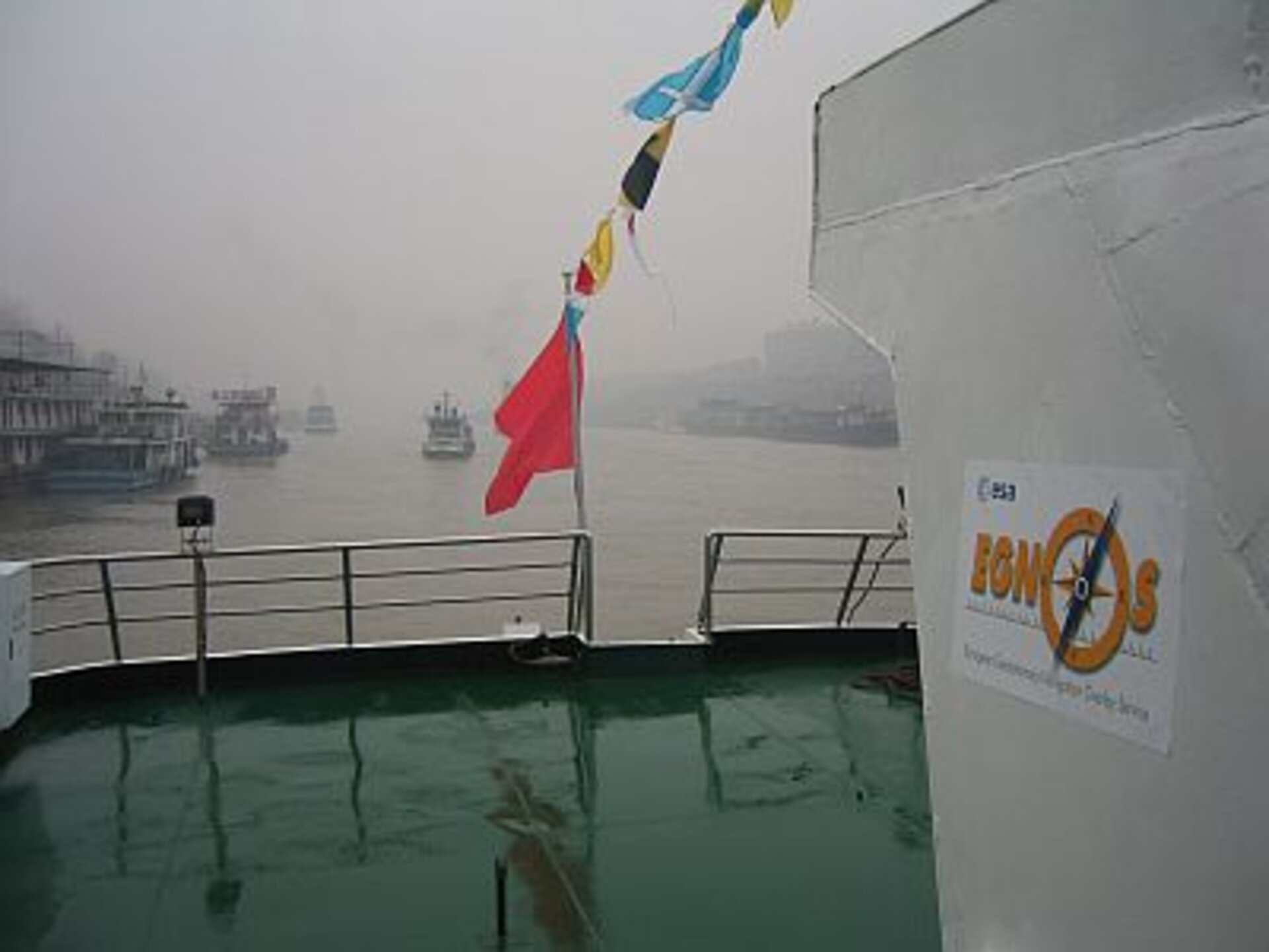 EGNOS trials on the River Yangtze