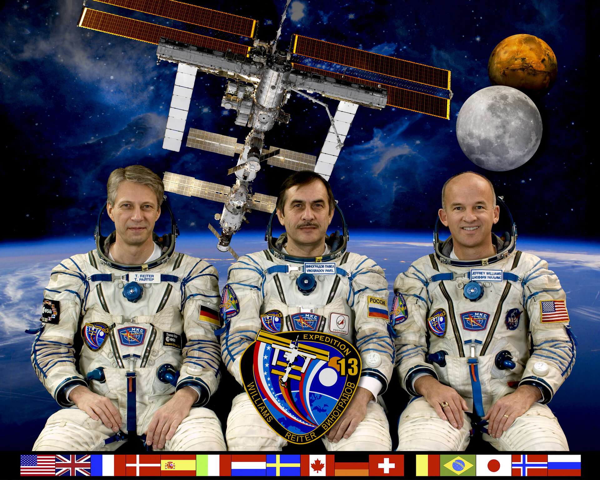 Expedition 13 crew