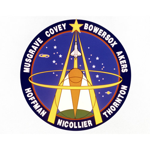 STS-61 patch, 1993
