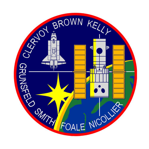 STS-103 patch, 1999