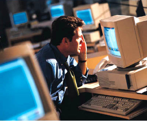 information system outsourcing Information technology outsourcing by:  what is a human resource information system - what is a 'human resource information system' the application.