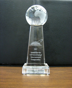 The AAS Advancement of International Cooperation Award