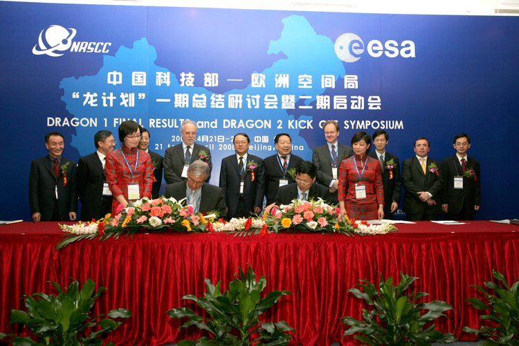 Dragon 2 opening ceremony