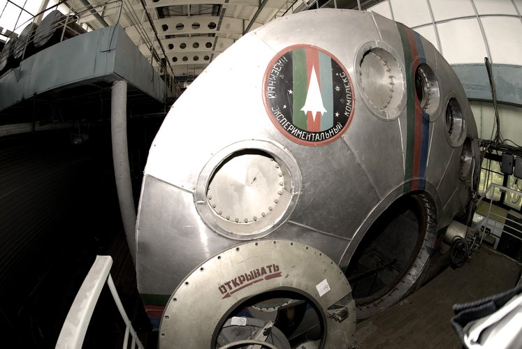 The Mars500 study is set to take place in a special facility at the Russian Institute of Biomedical Problems in Moscow