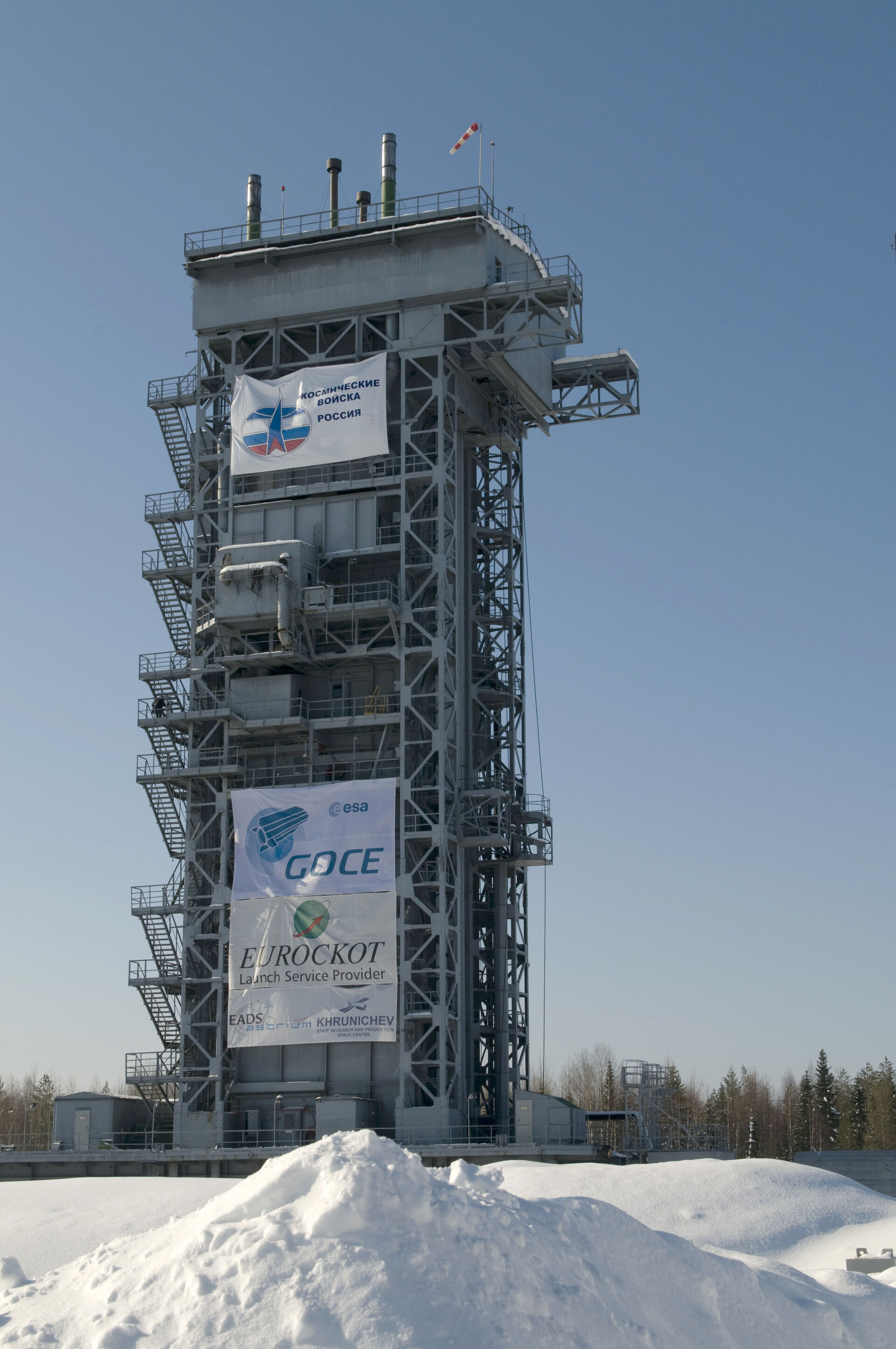 Launch tower at Plesetsk