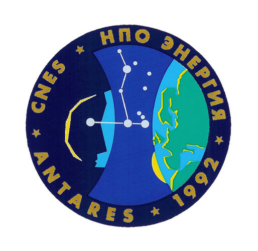 Soyuz TM-15 Antares mission patch, 1992