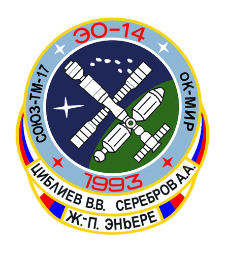 Soyuz TM-17 flight patch, 1993