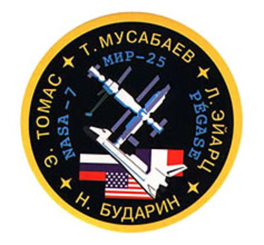 Soyuz TM-27/Mir EO-25 patch, 1998