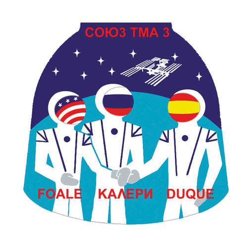 Soyuz TMA-3 flight patch, 2003