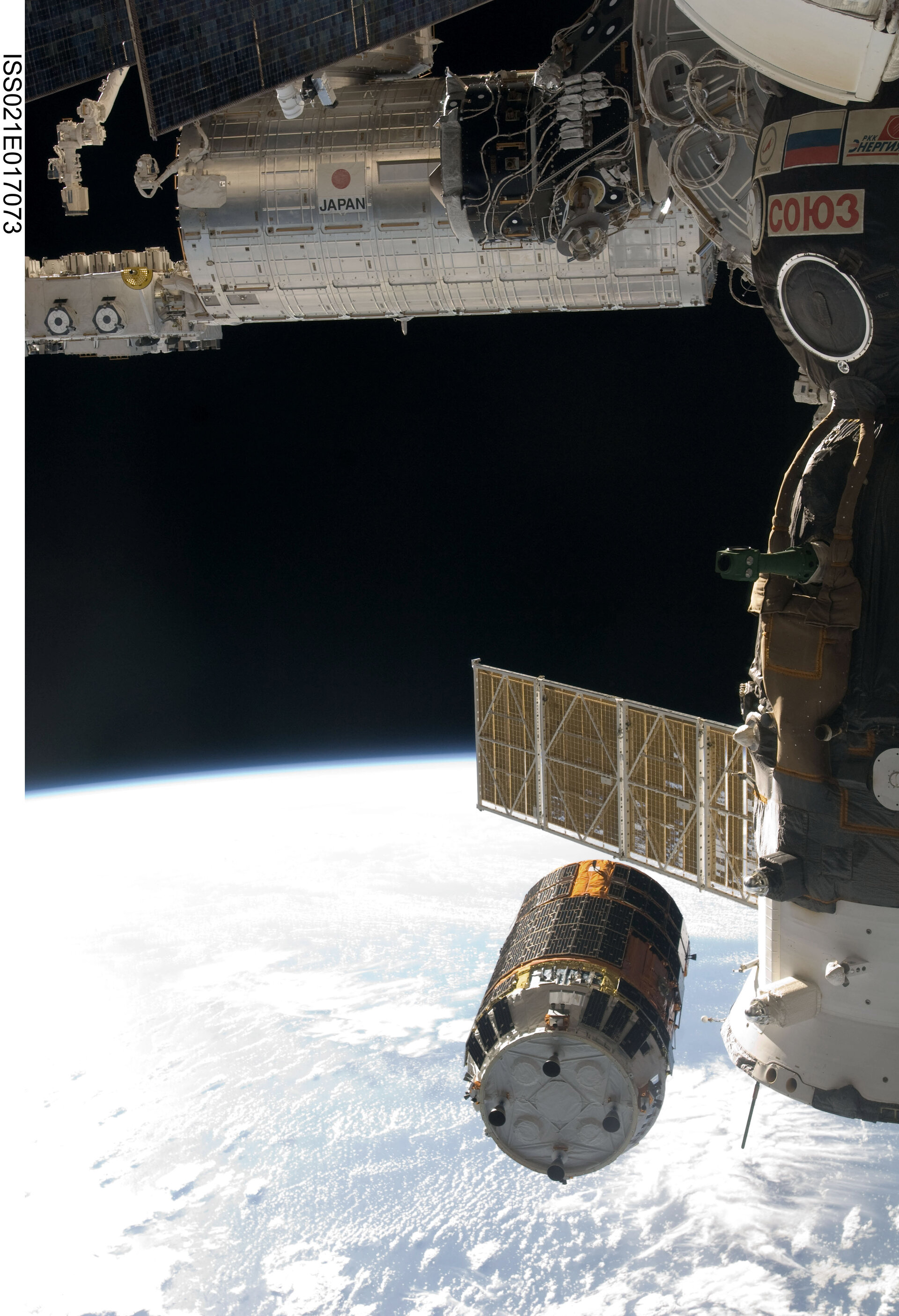 The Japanese H-II Transfer Vehicle departs from the International Space Station