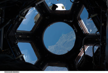 Full panoramic view of Earth from Cupola