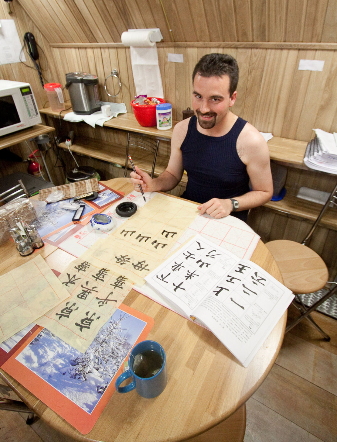 Romain drawing Han characters, the chinese writing symbols