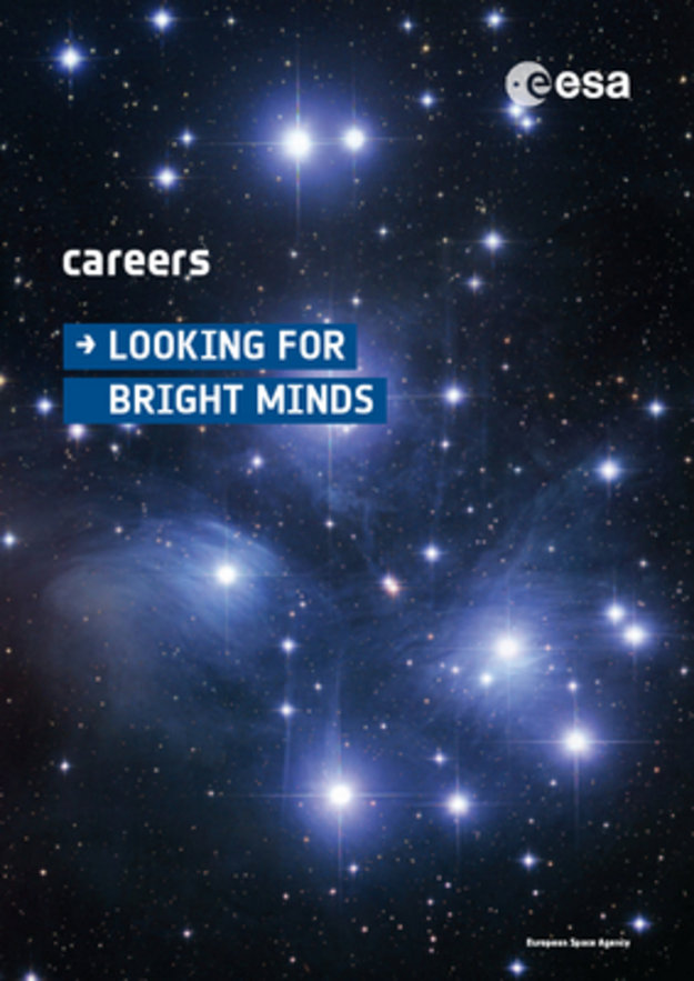 New ESA engineering positions published! / Careers at ESA / About Us / ESA