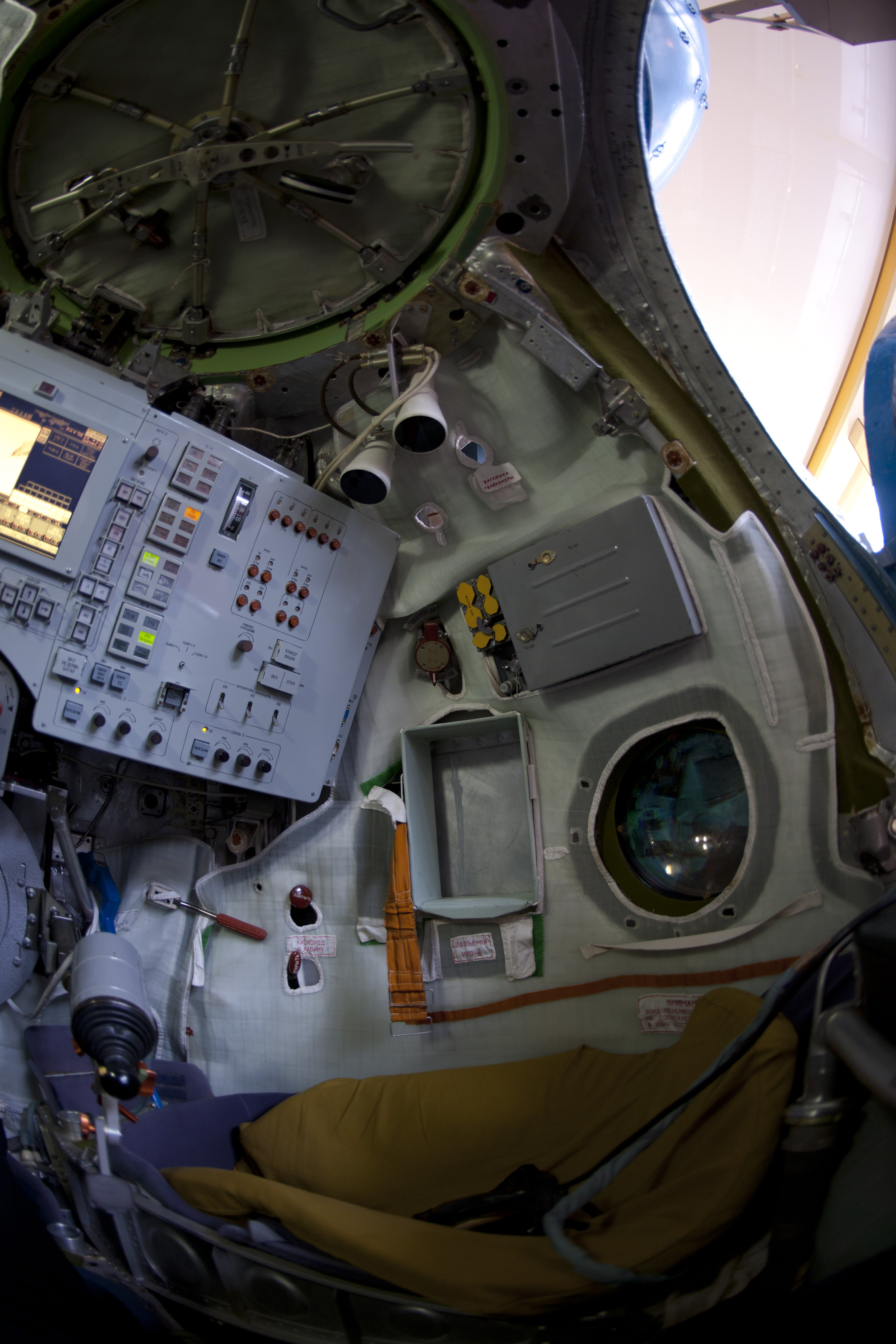 space in images - 2010 - 11