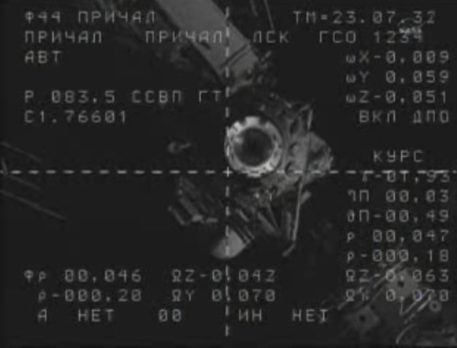 Soyuz TMA-20 arriving at Space Station