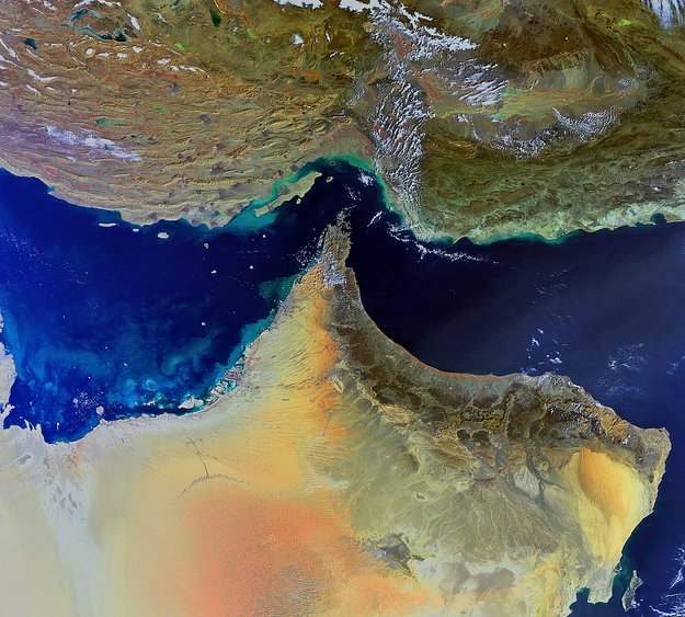 Earth From Space Middle Eastern Terrain Observing The