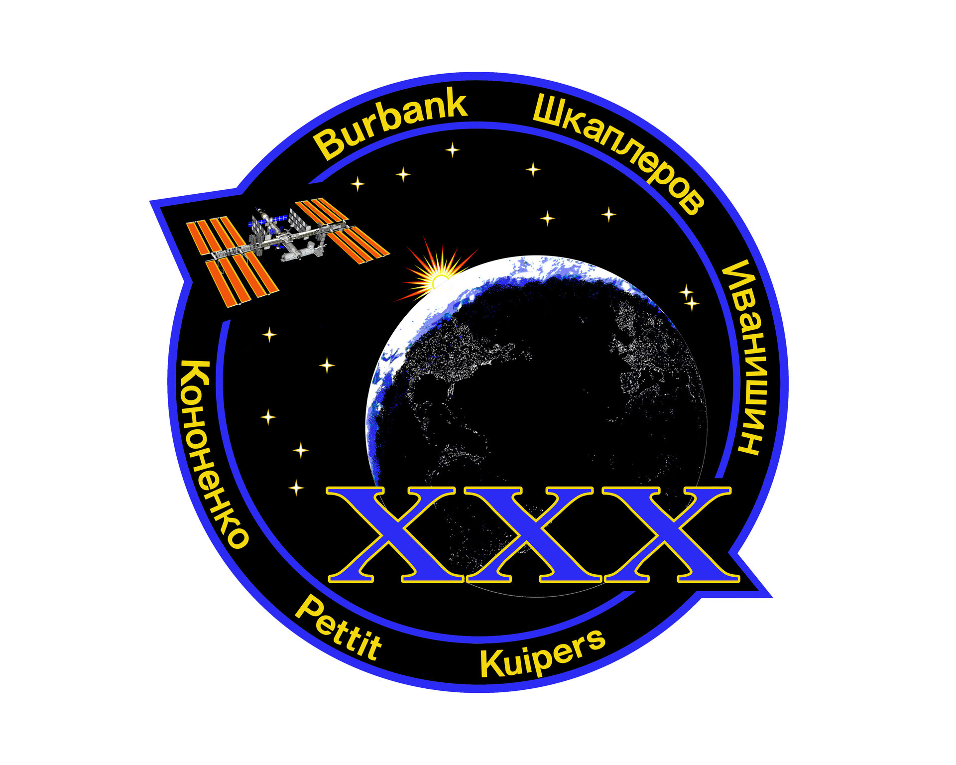 ISS Expedition 30 patch, 2011