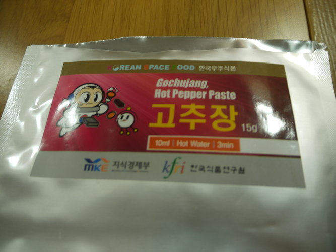 Korean space food