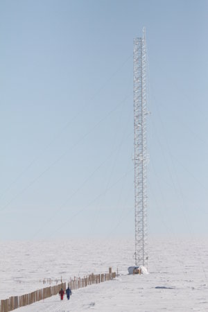 'American' tower near Concordia