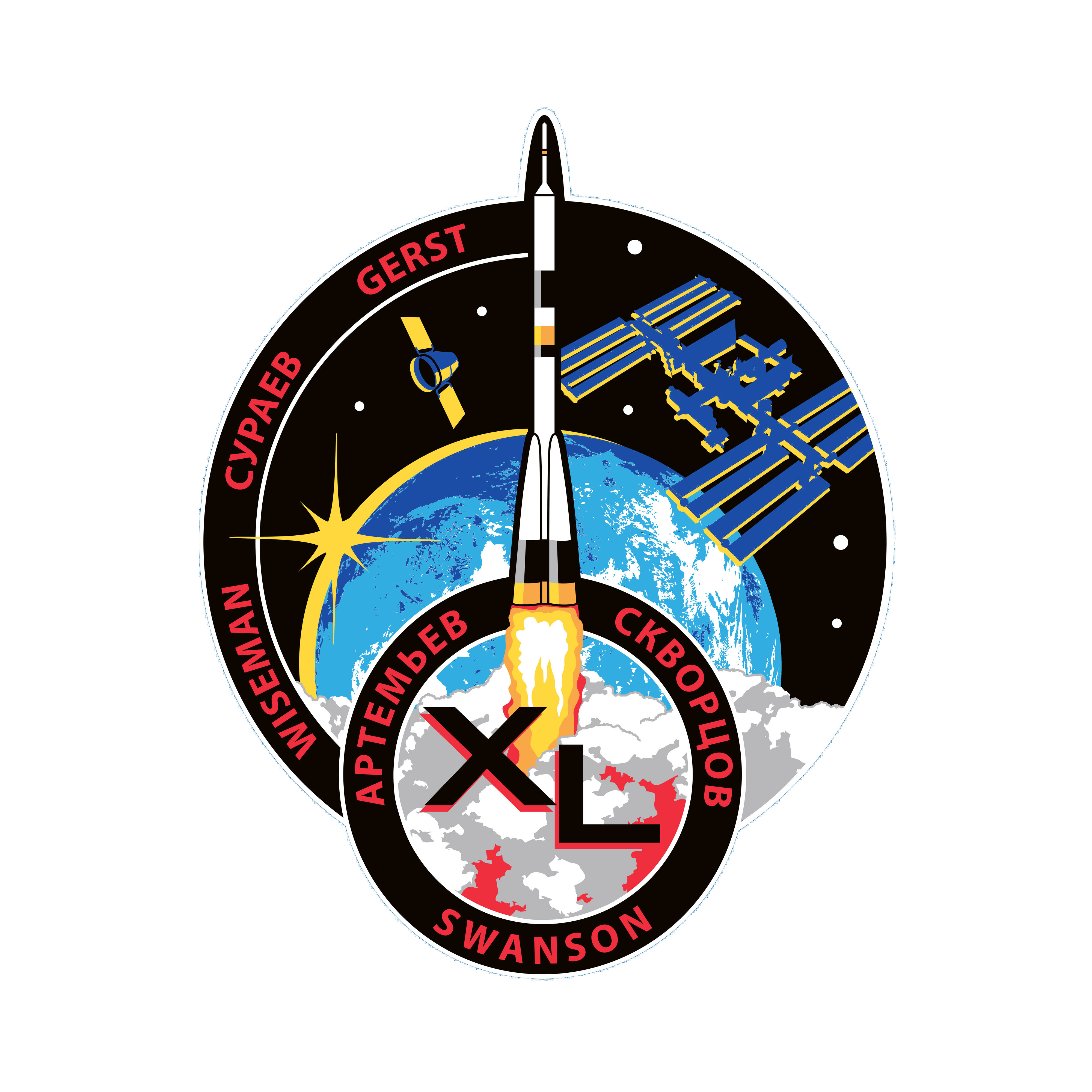 Mission Patches On Mission 4 To The International Space: ISS Expedition 40 Patch, 2014