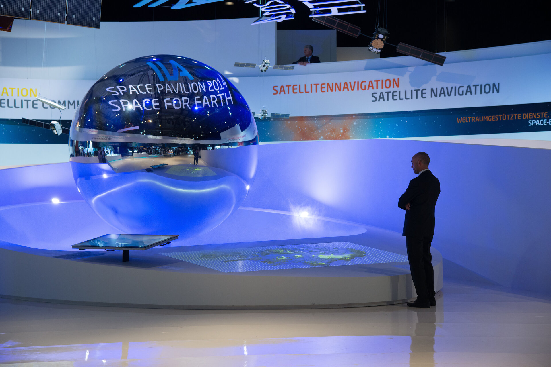 'Space for Earth' space pavilion at ILA