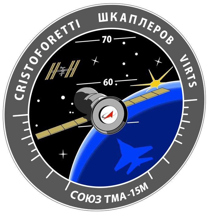http://www.esa.int/var/esa/storage/images/esa_multimedia/images/2014/07/soyuz_tma-15m_2014/14621435-3-eng-GB/Soyuz_TMA-15M_2014_node_full_image_2.jpg