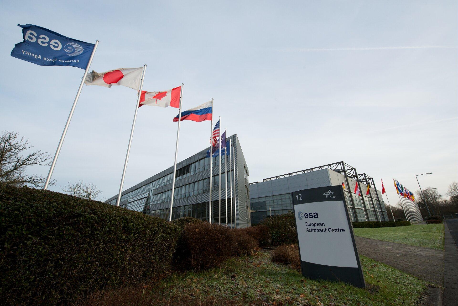The European Astronaut Centre