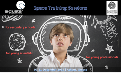 Space Training Course αφίσα