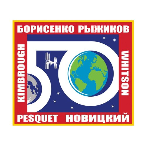ISS Expedition 50 patch, 2016