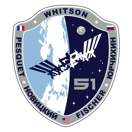 ISS Expedition 51 patch, 2017