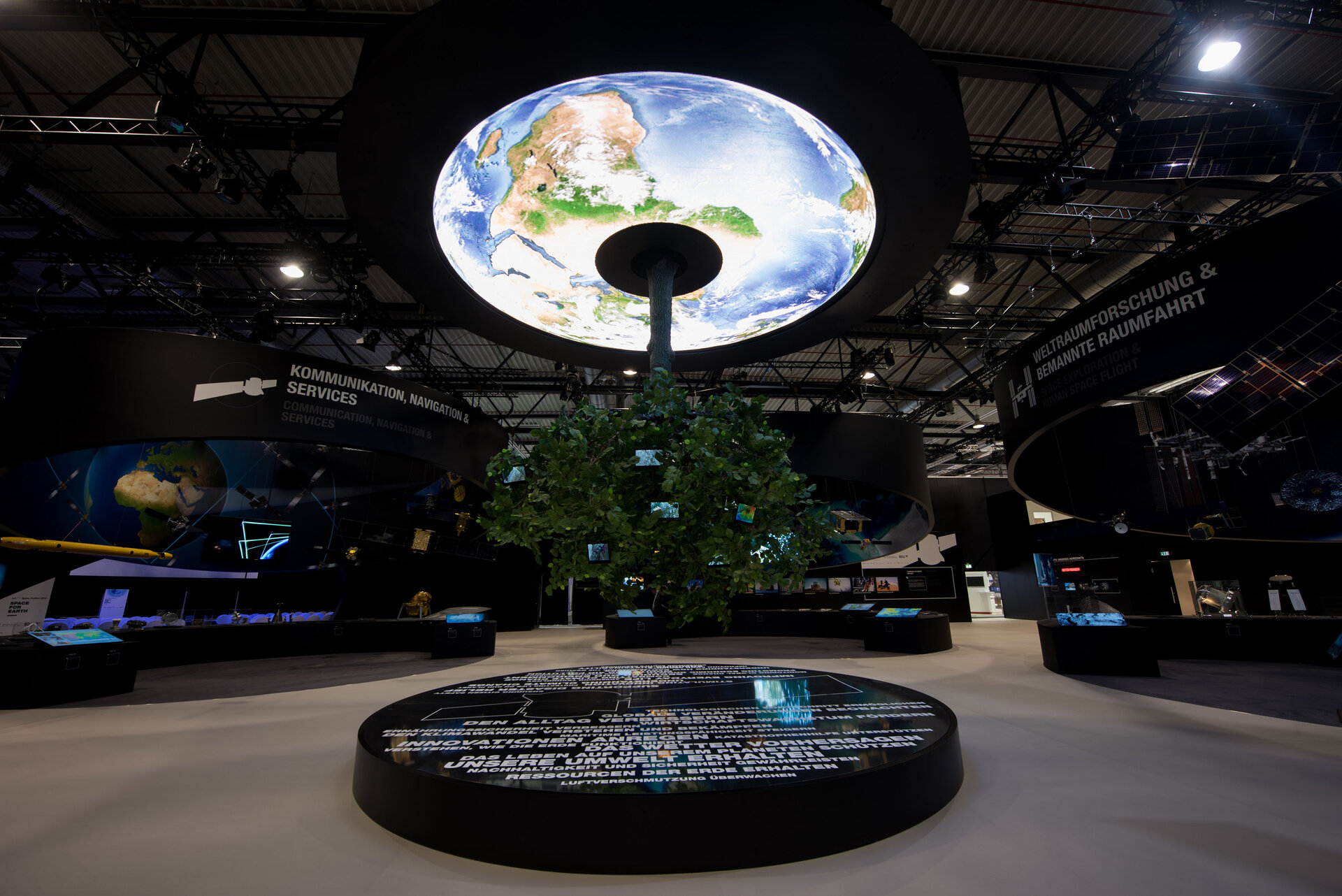 'Space for Earth' pavilion at ILA 2016