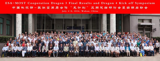 [Information] Coopération Chine/ESA Dragon_Symposium_2016_large