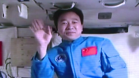 Chinese space greetings