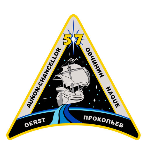 ISS Expedition 57 patch, 2018
