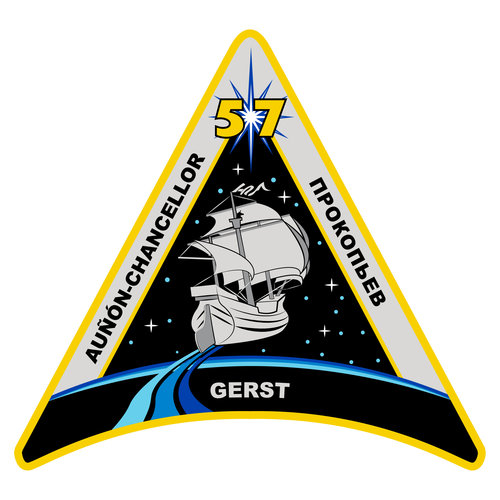 UPDATED ISS Expedition 57 patch, 2018