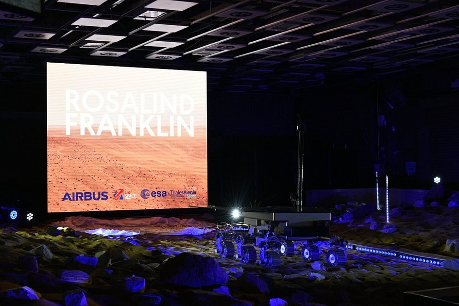 ExoMars rover name announced