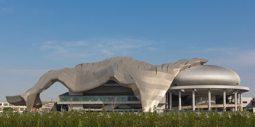 Milan Convention Centre