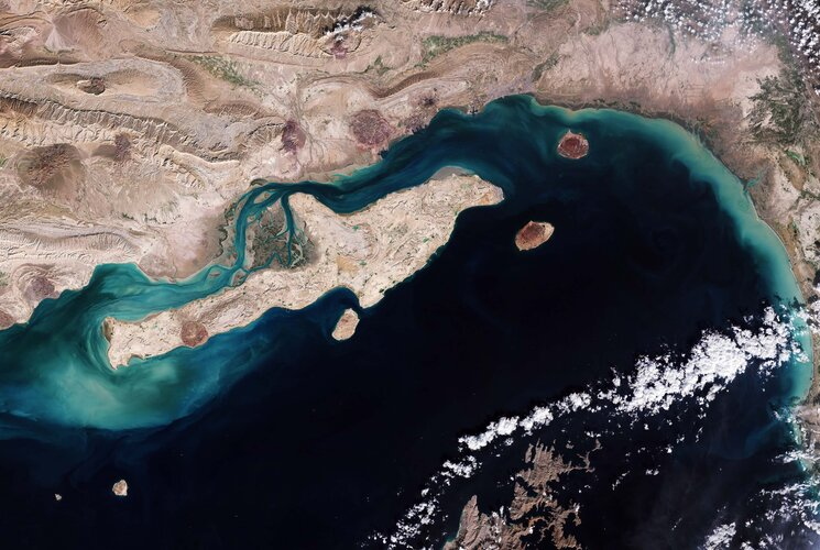 Earth from Space: Qeshm Island